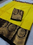 Aura Virasat Emboss Cotton Silk Saree ( 7 pc Catalog )