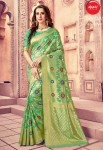 Apple Navibhu Vol-4 Sarees ( 8 pc catalog )