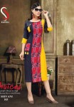 SS Kurties Shivani Kurtis ( 10 pc catalog )