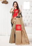 Apple Trishala Silk Saree ( 6 Pcs Catalog )