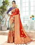 YNF Angari Silk Saree ( 6 Pcs Catalog )