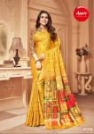 Apple Niharika Silk Fancy Saree ( 6 Pcs Catalog )