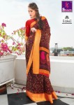 Shangrila Muga Silk Saree ( 12 Pcs Catalog )