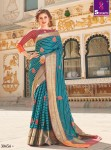 Shangrila Sangeeta Silk Saree ( 6 Pcs Catalog )