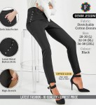 Stretchable Cotton Denim Jeggings ( 4 Pc set )
