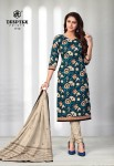 Deeptex Chief Guest Vol-17 Dress Material ( 15 pc catalog )