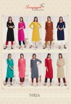 suryajyoti nirja vol-1 kurti wholesale price (1).jpg