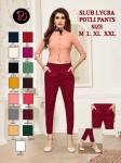 Potli Rayon Lycra Slub Pants ( 15 Pc set )