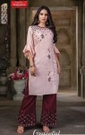 Wanna Samiyana Fancy Kurti With Palazzo ( 7 Pcs Catalog )