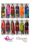 DEVI CHUNARI SPECIAL VOL-6 PURE COTTON DRESS MATERIAL (1).jpg