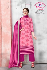 Mishri Creation Butter Scotch Dress Material ( 10 Pcs Catalog )