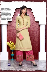 Royal Collection Khanak Kurti  With Plazo ( 8 Pcs Catalog )