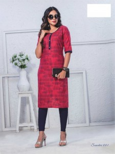 Trendy Sunehri Cotton Kurti  ( 8 Pcs Catalog )