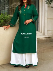 Rubta Khan Embroidery Kurtis With Flairy Palazzo ( 5 Pcs Catalog )