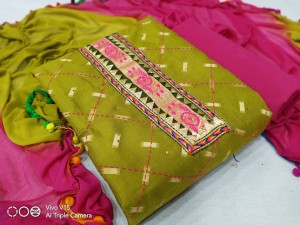 Pure Jaipur Cotton Dress Material ( 4Pc Set)