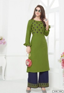 Kajri Style Noor Vol-5 Kurti with plazo (8 Pcs Catalog )