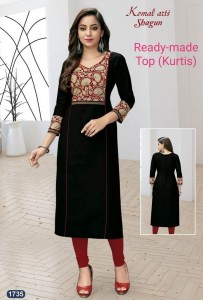 Komal Shagun Vol-2 Kurtis   (15 Pc Catalog)