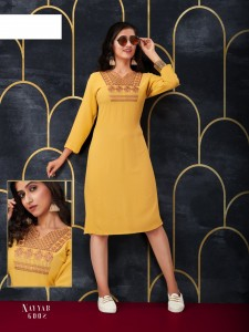 Neha Fashion Nayyab Kurti (7 Pcs Catalog )