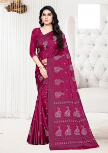 Apple Manipuri Saree ( 6 Pcs Catalog )
