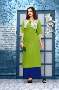 Royal Collection Iconic Rayon Kurti  With Plazo( 10 Pcs Catalog )