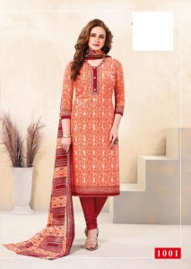 Balaji Cotton Ikkat Vol-1 Dress Material ( 12  Pcs Catalog )