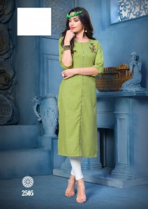 Ladies Flavour Kajukatri Kurti ( 6 Pcs Catalog )