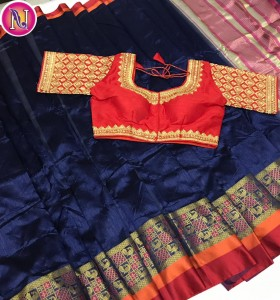 NNC Beautiful Silk Havy Party Wear Saree