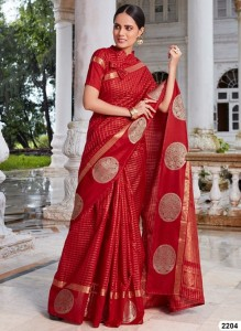 LT Fashion Amora Cotton Silk Saree ( 5 Pcs Catalog )