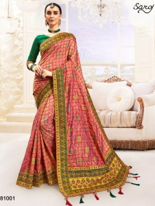 Saroj Panihari Silk Saree ( 6  pc Catalog )