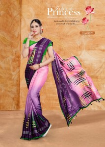 Teej Cotton Khadi Silk Saree ( 12 Pcs Catalog )