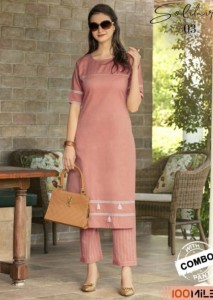 100 Miles Solitarie Cotton Kurti With Bottom ( 6 Pcs Catalog )
