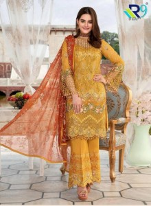 R9 Gulisa NX Georgette Dress Material ( 5 Pcs Catalog )