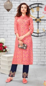 Kajal Style Fashion Label Vol- 4 Kurti & Plazzo (12 pc catalog)
