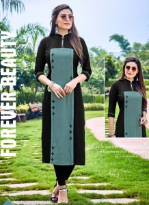 Mittoo Payal Vol-11 Rayon Kurtis ( 8 pc catalog)