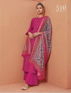 Sahiba Rangoli Dress Material ( 11 pc catalog )