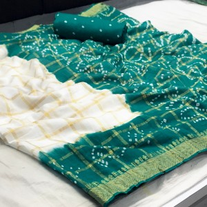 Pure Cotton With Weaving Saree ( 5 Pcs Catalog )