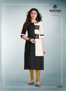 Deeptex Elegance Handloom Cotton Kurti ( 8 pcs Catalog )