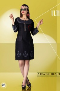 Royal Collection Pluto Rayon Kurti ( 10 Pcs Catalog )