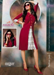 Aanchi Chahat Vol-2 Kurtis ( 8 pc catalog )