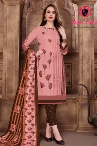 Nafisa Sehnaaz Vol-2 Karachi Cotton Dress Material ( 10 Pcs Catalog )