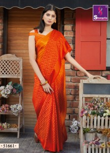 Shangrila The Royal Brasso Vol-3 Saree ( 12 Pcs Catalog )