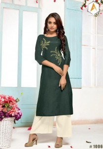 Amarya Cotton Slub Kurtis ( 8 Pcs Catalog )
