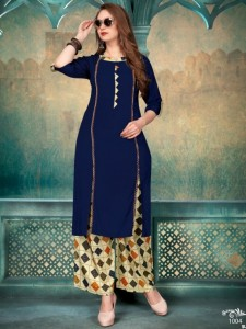 Vrunda Tex Saheli Kurti With Palazzo ( 6 Pcs Catalog )