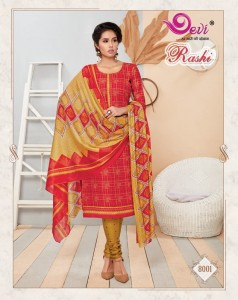 Devi Raashi Vol-8 Dress Material ( 12 Pcs Catalog )
