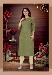 Apple Creation Rich Lady Kurti with Pant ( 4 Pcs Catalog )