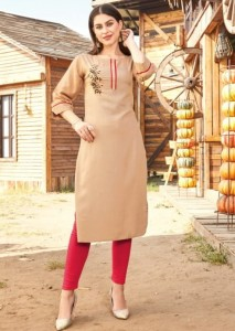 Kajri Touch Wood Vol-1 Kurtis ( 8 pc catalog )