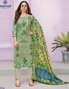 Deeptex Miss India Vol-57 Dress Material ( 26 Pcs Catalog )