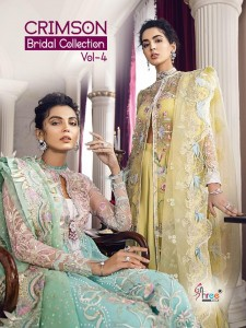 Shree Fabs CRIMSON BRIDAL COLLECTION Vol 4 (6 Pc Catalog)