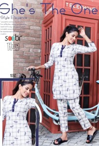 Soobr Hug Vol-1 Kurtis with Pant & Mask ( 8 Pcs Catalog )