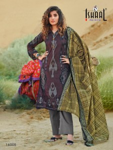 Ishaal Prints Gulmohar Vol-16 Dress Material ( 10 Pcs Catalog )